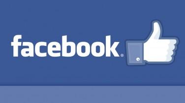 Facebook sayfamıza bekliyoruz…